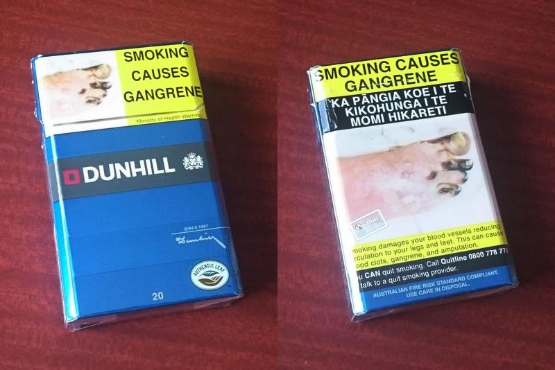 愛煙家の皆さまへのニュージーランドのタバコ事情 2