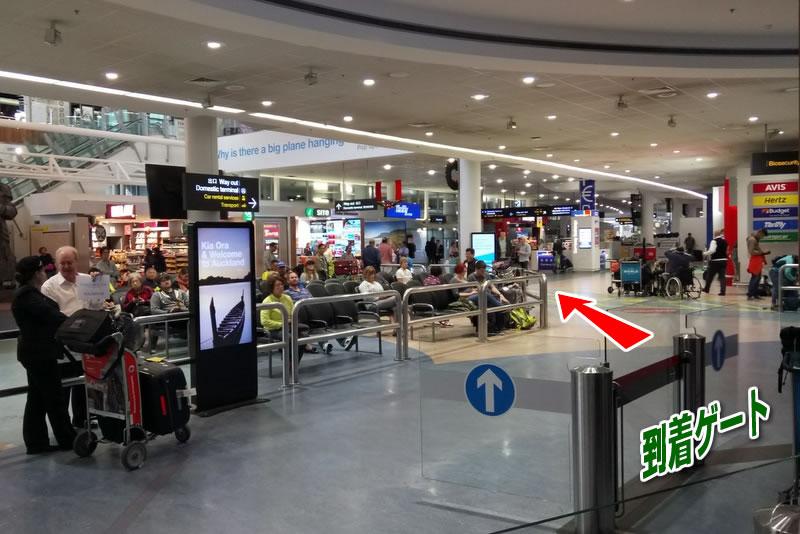 オークランド空港 国際線ターミナル 7