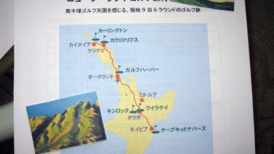 ニュージーランド ゴルフ 旅 感想 コメント 049