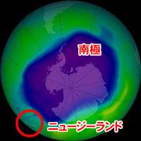 ニュージーランド 紫外線