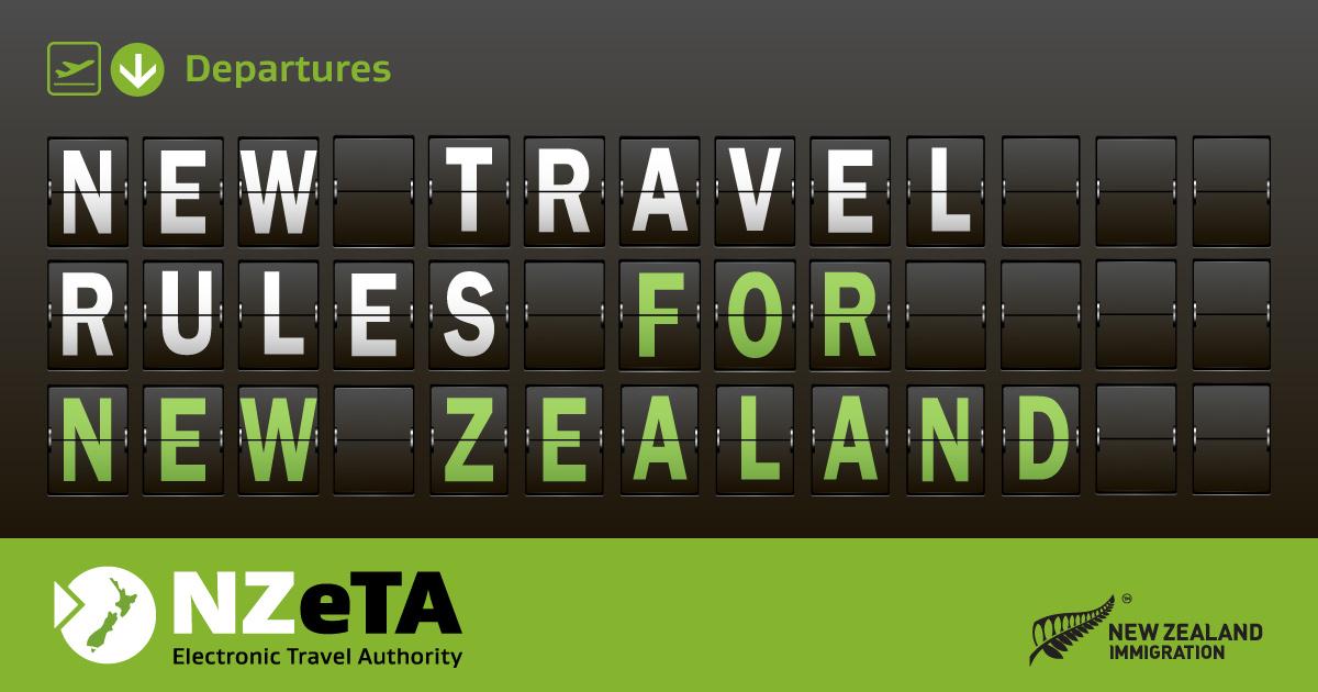 ニュージーランド 入国 観光 NZeTA